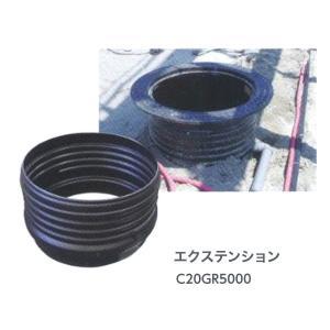 グローベン エクステンション C20GR5000|interiortool