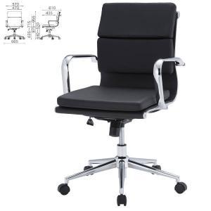 オフィスチェア クッション付きローバックタイプ APS-L03 W570×D610×H875〜955 SH440〜520mm|interiortool