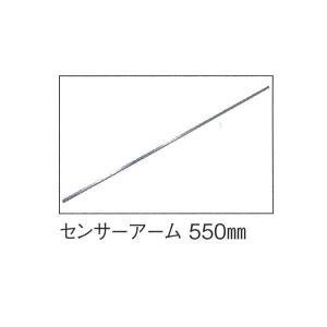 広島 マルチスパイダー センサーアーム 124-05|interiortool