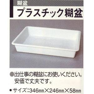 プラスチック糊盆 1つ|interiortool