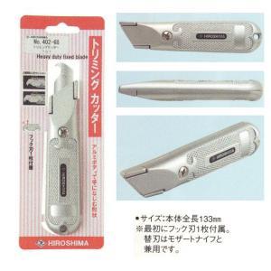 トリミングナイフ 101 1つ 402-68|interiortool