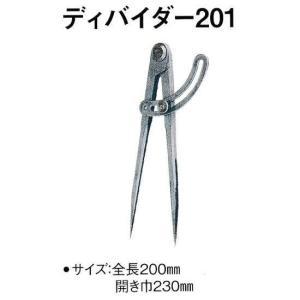 広島 ディバイダー201 66-22|interiortool
