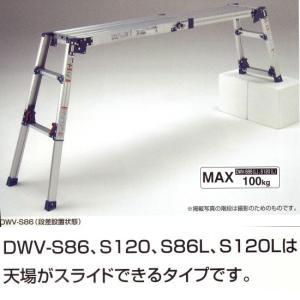 送料無料 ピカ(PiCa) 足場台 DWV-S120LA 1つ|interiortool