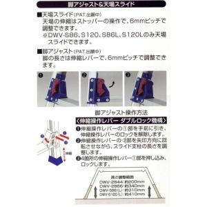送料無料 ピカ(PiCa) 足場台 DWV-S120LA 1つ|interiortool|02