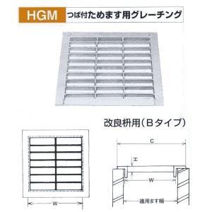 法山本店 つば付 ためます用グレーチング HGM-45-19B 改良枡用(Bタイプ) 適用ます幅B450mm interiortool