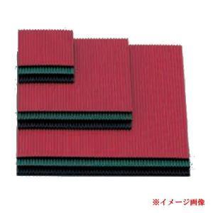 光 ユニホリデー CGスジ入りゴム 赤CG6-10-1/緑CG6-10-2/黒CG6-10-3 100×100×5mm 5こ|interiortool