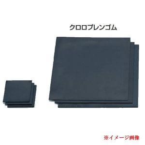 光 ユニホリデー クロロプレンゴム(高品質ゴム) CRG1-10 100×100×1mm 5こ|interiortool