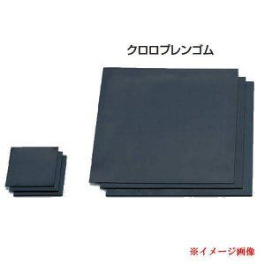 光 ユニホリデー クロロプレンゴム(高品質ゴム) CRG2-10 100×100×2mm 5こ|interiortool