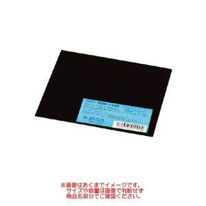 光 アイテックゴム板 KGR-1100 1mm×100mm×100mm 5枚の画像