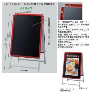 光 アルミ枠赤枠ポスターパネルスタンド 両面タイプ PSTD-117|interiortool