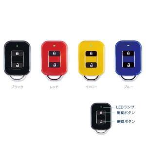 ・ミニリモコンのLEDランプ表示は、正常時は緑色、電池交換を促す時は、赤色で表示します。  ※ミニリ...
