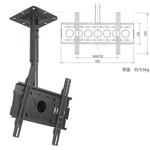本宏製作所 大型 天吊フラットディスプレイハンガー 角度調整型 HH-L|interiortool