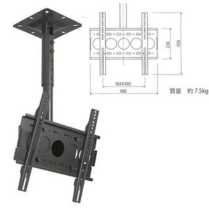 本宏製作所 中型 天吊フラットディスプレイハンガー 角度調整型 HH-M|interiortool