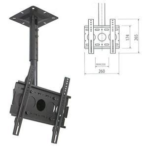 本宏製作所 小型 天吊フラットディスプレイハンガー 角度調整型(VESA200対応) HH-S|interiortool