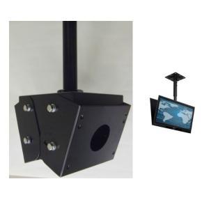 本宏製作所 フラットディスプレイハンガー 両面天吊ハンガー 19〜32型用 HH-WS|interiortool