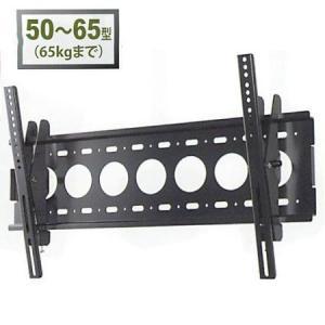 本宏製作所 大型 フラットディスプレイマウント 角度調整型 HWS-02L|interiortool