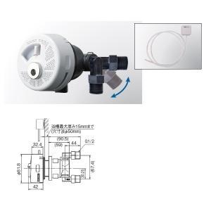 ハタノ おてがるマイクロバブルアダプター OMA60P|interiortool