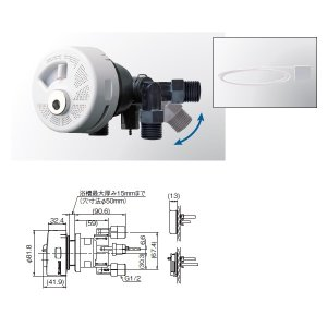 ハタノ 裏マイクロバブルアダプター OMA60P-2|interiortool
