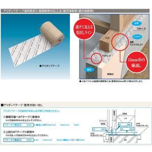 フクビ 防蟻・防湿テープ アリダンTテープ ARTT160 巾160mm×長25m×厚0.4mm 6巻 interiortool