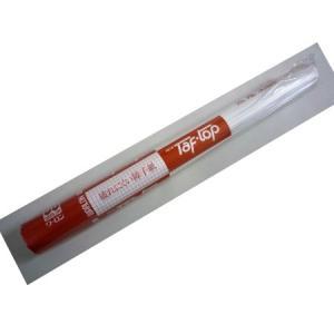 ワーロン 強化障子紙 ニュータフトップ 無地 巾955mm×長30m 1巻|interiortool