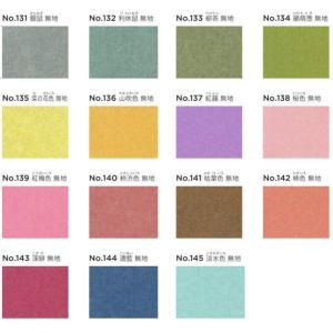 ワーロンシート 無地/雲竜 日本の色 0.2mm厚 606×930mm 1枚 interiortool