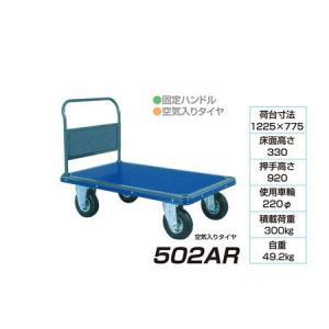アイケーキャリー 台車 固定ハンドル 空気入タイヤ 502AR 500kg荷重|interiortool