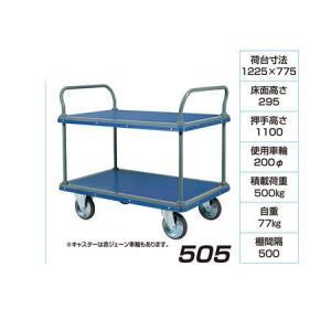 アイケーキャリー 台車 505 500kg荷重|interiortool