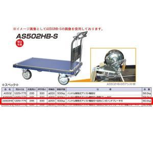 アイケーキャリー 始動時アシスト機能付台車 自在ピン式ハンドブレーキ付 AS502HB|interiortool
