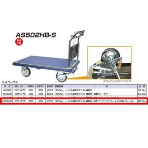 アイケーキャリー 始動時アシスト機能付台車 自在ピン式ハンドブレーキ付 制動ブレーキ付 AS502HB-S|interiortool