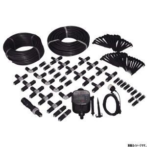 自動灌水セットS 箱サイズ340×340×305mm GKK104E 1セット|interiortool