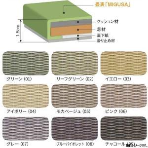 セキスイ畳 MIGUSA フロア畳 ベーシック 830×830×厚15mm ZFTB 1枚|interiortool