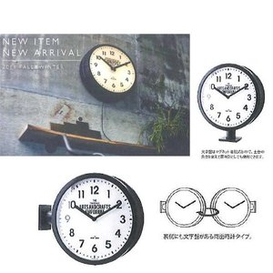 インターフォルム 壁掛け時計・置き時計 Robeston ロベストン CL-2138 interiortool