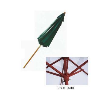 ジャービス商事 アンブレラ リブ部(6本) Φ2.5m ホワイト(13057) グリーン(13058) どちらか|interiortool