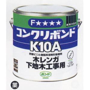 コニシ コンクリート・木材 接着剤 K10A 3kg 6缶|interiortool