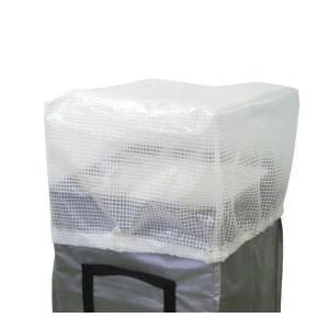 極東産機 ハニーボックス用 乾燥防止カバー 11-4064|interiortool