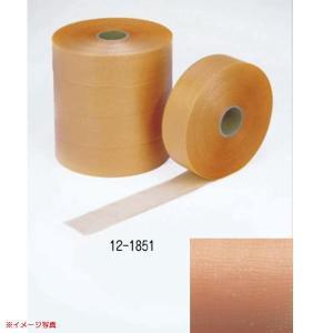 極東産機 エンボス太巻500 巾45mm×長500m オレンジ 12-1851 10巻|interiortool