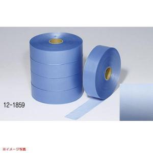 極東産機 NEWシンエンボス500 巾45mm×長500m ブルー 12-1859 5巻|interiortool
