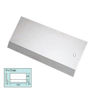 への地ベラ カッティングメジャー 刃巾220mm 0.6mm厚 12-2554|interiortool