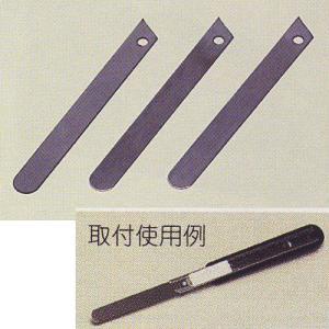 極東産機 ピールアップ ブレード 3枚入 12-2668|interiortool