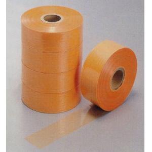 極東産機 オレンジカットテープ 巾45mm×長500m 5巻 12-7132|interiortool