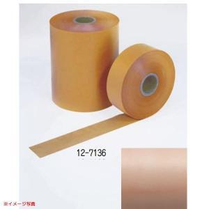 極東産機 クロス用 カットテープ太巻 巾45mm×長1000m オレンジ 12-7136 5巻|interiortool