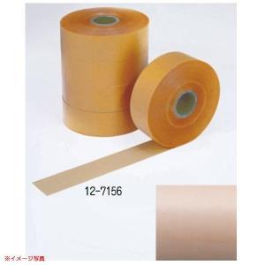 極東産機 カットテープ太巻 巾45mm×長1500m オレンジ 12-7156 1巻|interiortool