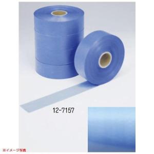 極東産機 カットテープ太巻 巾45mm×長1500m ブルー 12-7157 1巻|interiortool