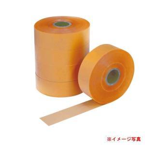 極東産機 カットテープ太巻2000 45mm×2000m オレンジ 12-7250|interiortool
