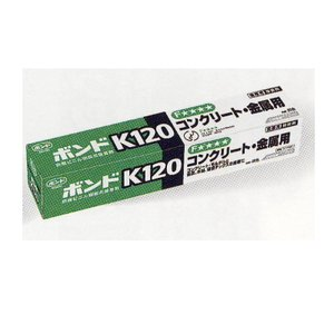 コニシ コンクリート・金属用接着剤 K120 170ml 10本|interiortool