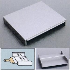 アルミパテ板 240×270mm 1つ 13-6552|interiortool