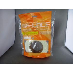 極東産機 GFレース 薄いグラスファイバーテープ 巾35mm×長90m 1巻 13-7141|interiortool