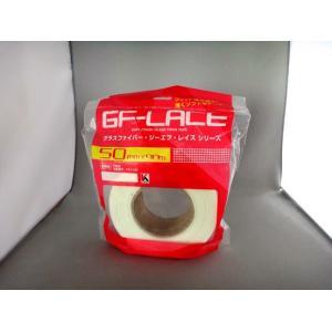 極東産機 GFレース 薄いグラスファイバーテープ 巾50mm×長90m 1巻 13-7142|interiortool