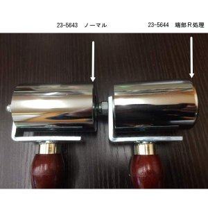 極東産機 床用 ジョイントローラー (太) φ48×50mm ノーマル 23-5643|interiortool|02