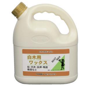 リスロン 白木用ワックス 2L 1缶 83-7138|interiortool
